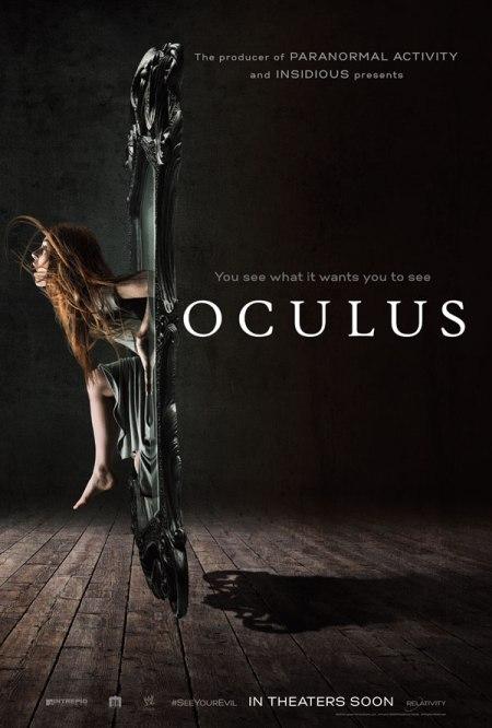 oculus
